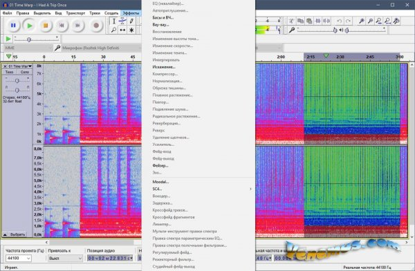 Audacity v.2.4.1 (для windows 32/64-бит)