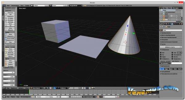 Blender 3D (v.2.83|RUS) RePack + Portable