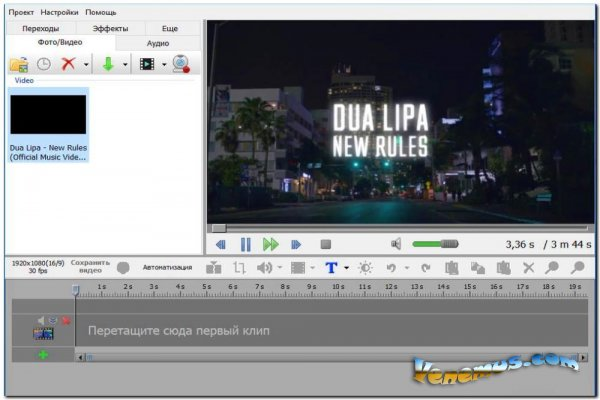 Bolide Movie Creator 2020 (RUS) RePack