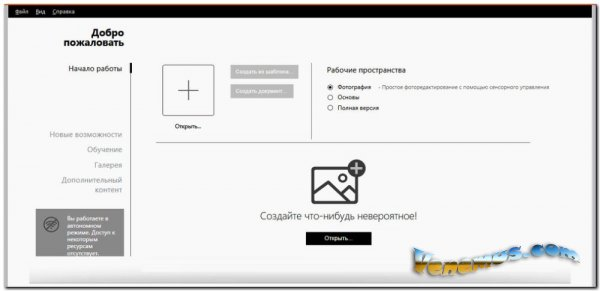 Corel PaintShop 22 PRO (RUS)