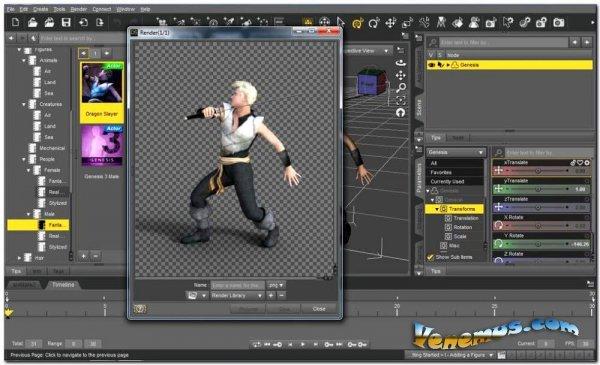 Daz Studio 4.12 Pro Edition [+ Content]