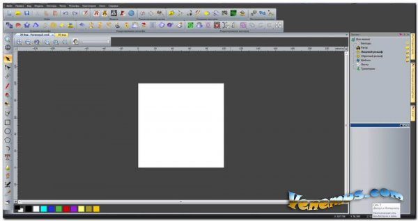 Delcam ArtCAM Pro (RUS) x32-x64 bit