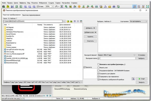 FastStone Image Viewer (RUS/2020) RePack & Portable