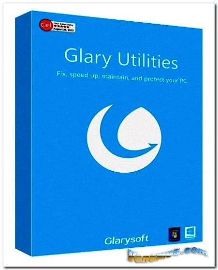 Glary Utilities Pro 5 (Repack\Portable) 2020