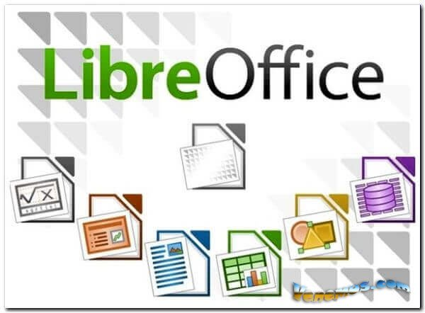 LibreOffice (для Windows) 2020