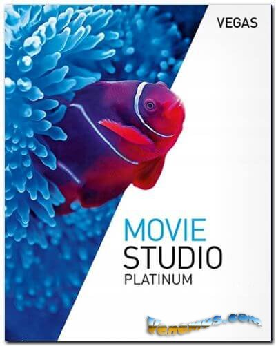 MAGIX VEGAS Movie Studio v16 Platinum (RUS)