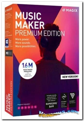 MAGIX Music Maker 2020 Premium Edition (RUS)