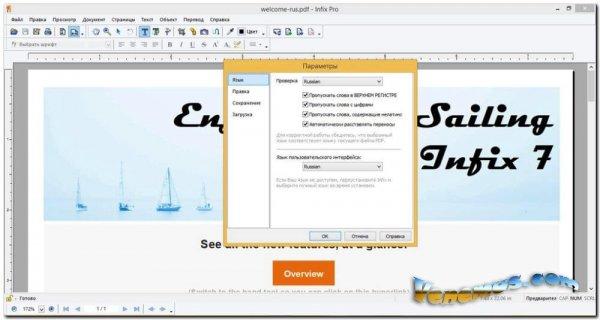 Infix PDF Editor 7.4 Pro (RePack & Portable)