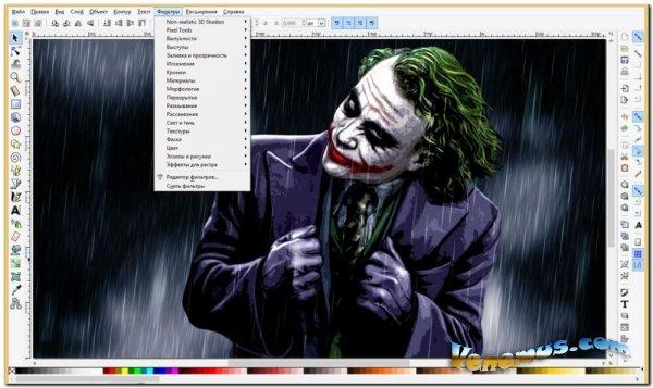 Inkscape 1.0 (RUS) Full & Portable