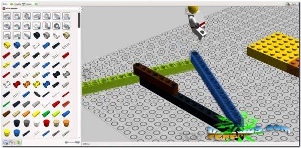 Lego Digital Designer v4.3.12 (2020)