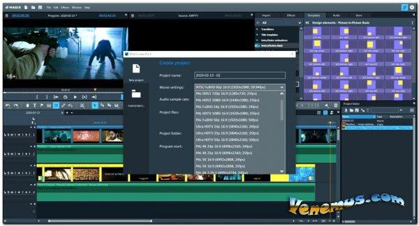 MAGIX Video Pro X11 (RUS) 2020
