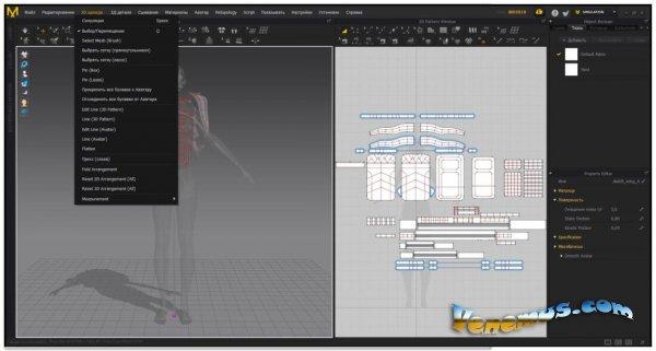 Marvelous Designer 9 Enterprise (RUS) RePack & Portable