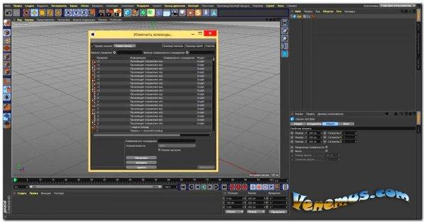 Maxon Cinema 4D v.R23 (RUS/x64 bit)