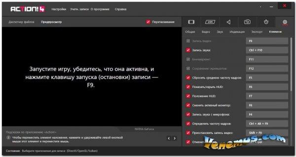 Mirillis Action! v.4.8 (RUS) RePack & Portable