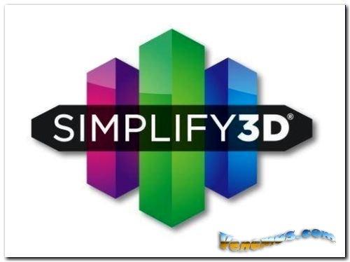 Simplify3D v.4.1.2 (на русском)