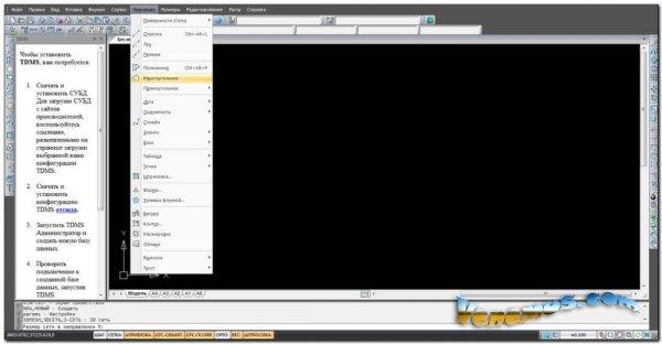 NANOCAD v.5.1 (x32-x64 bit)