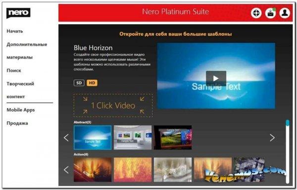 Nero Platinum 2020 (RePack & Portable)