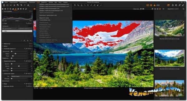Phase One Capture One Pro v.13.0.4.8 (RUS)