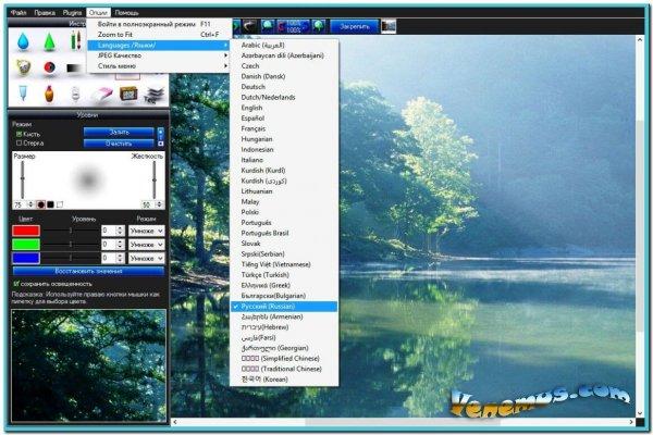 PhotoInstrument v.7.7 (RePack & Portable)