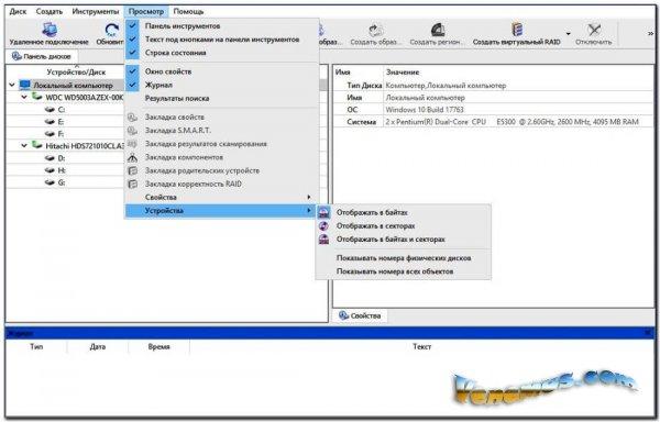 R-Studio v.8.13 Network Edition [RUS] RePack & Portable
