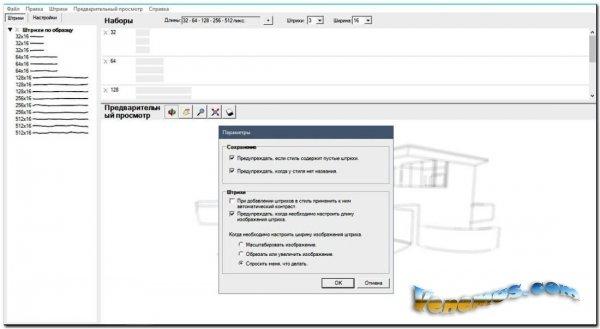 SketchUp Pro 2020 (RUS) RePack