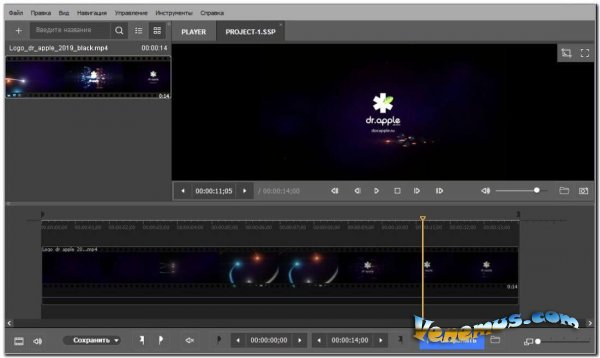 SolveigMM Video Splitter v.7.3 (RUS)
