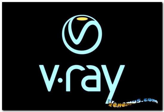 V-Ray v.5 (3ds Max 2016-2021)