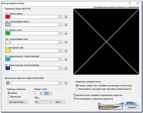 Sprint-Layout v.6.0 (RUS) [Full+DC]