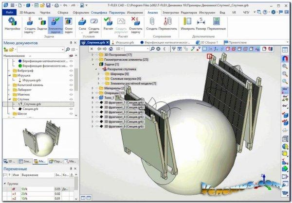 T-FLEX CAD v.16 (RUS)