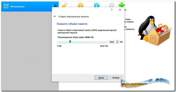 VirtualBox v.6.1.6 (Full + Extension Pack) 2020