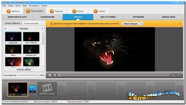 ВидеоМОНТАЖ 2020 (RePack & Portable)