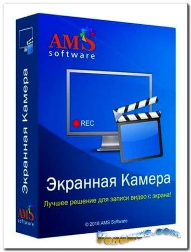 Экранная Камера v.4.15 (RUS) 2020