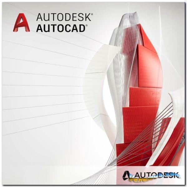 Autodesk AutoCAD 2021 (RUS/x32-x64 bit)