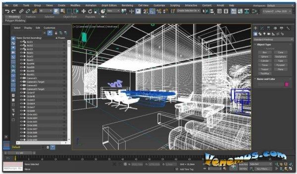 Autodesk 3ds Max 2022 (Полная версия)
