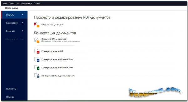 ABBYY FineReader v.15 (RUS/RePack/Portable) Corporate Editions