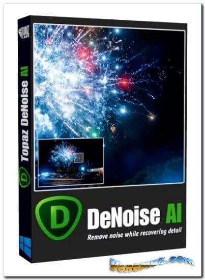 Topaz DeNoise AI v.2.2.7 (RePack & Portable)