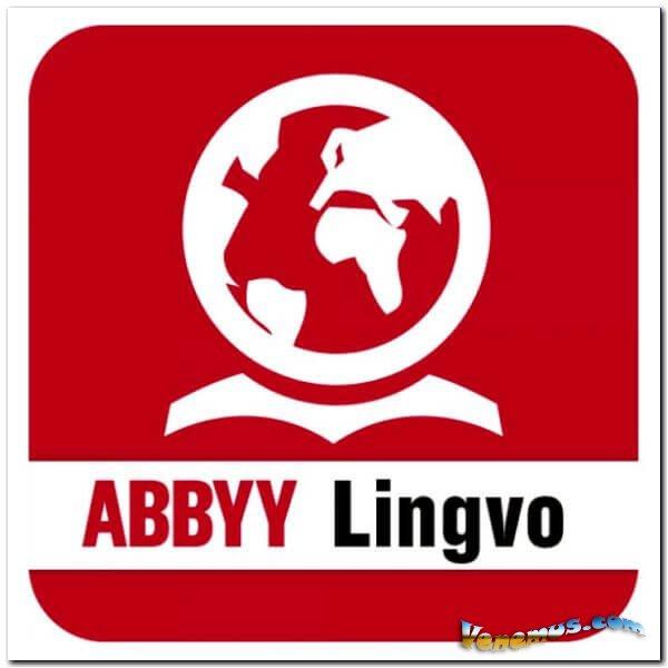 ABBYY Lingvo X6 Professional v.16.2 (2020) RePack