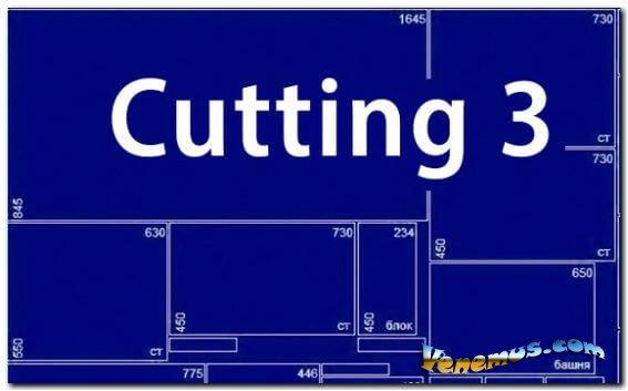 Cutting 3 v.1.50 (ENG/RUS)