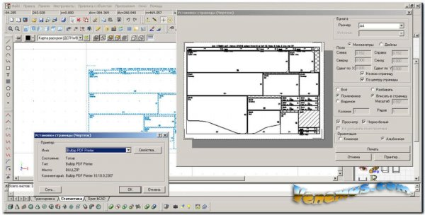 bCAD Мебель Pro v.3.93 (RUS)
