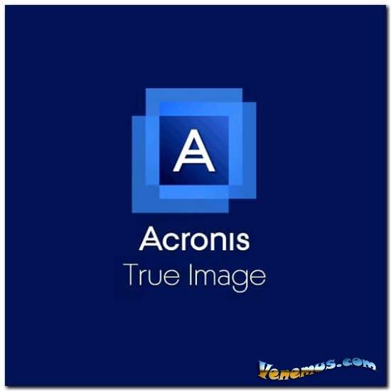 Acronis True Image 2021 (RUS|+Portable)