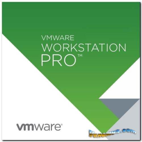 VMware Workstation v.16 Pro (RUS)