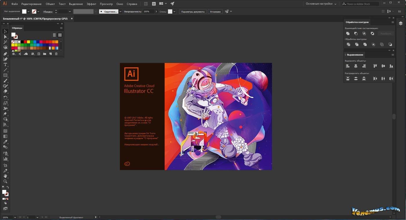 adobe illustrator cs5 скачать бесплатно русская версия торрент